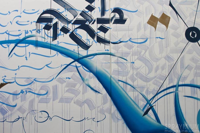 blue point shoof tarek benaoum urbandrone legz reaone hipopsession pick up nantes exposition graffiti calligraphie spraymium